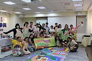 CRPD Article 30 | Art Therapy Workshop 藝術治療工作坊 | Eden Social Welfare Foundation 伊甸基金會