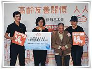 """Accessible for the Elderly"" 