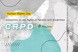 Celebrating the Human Rights Day