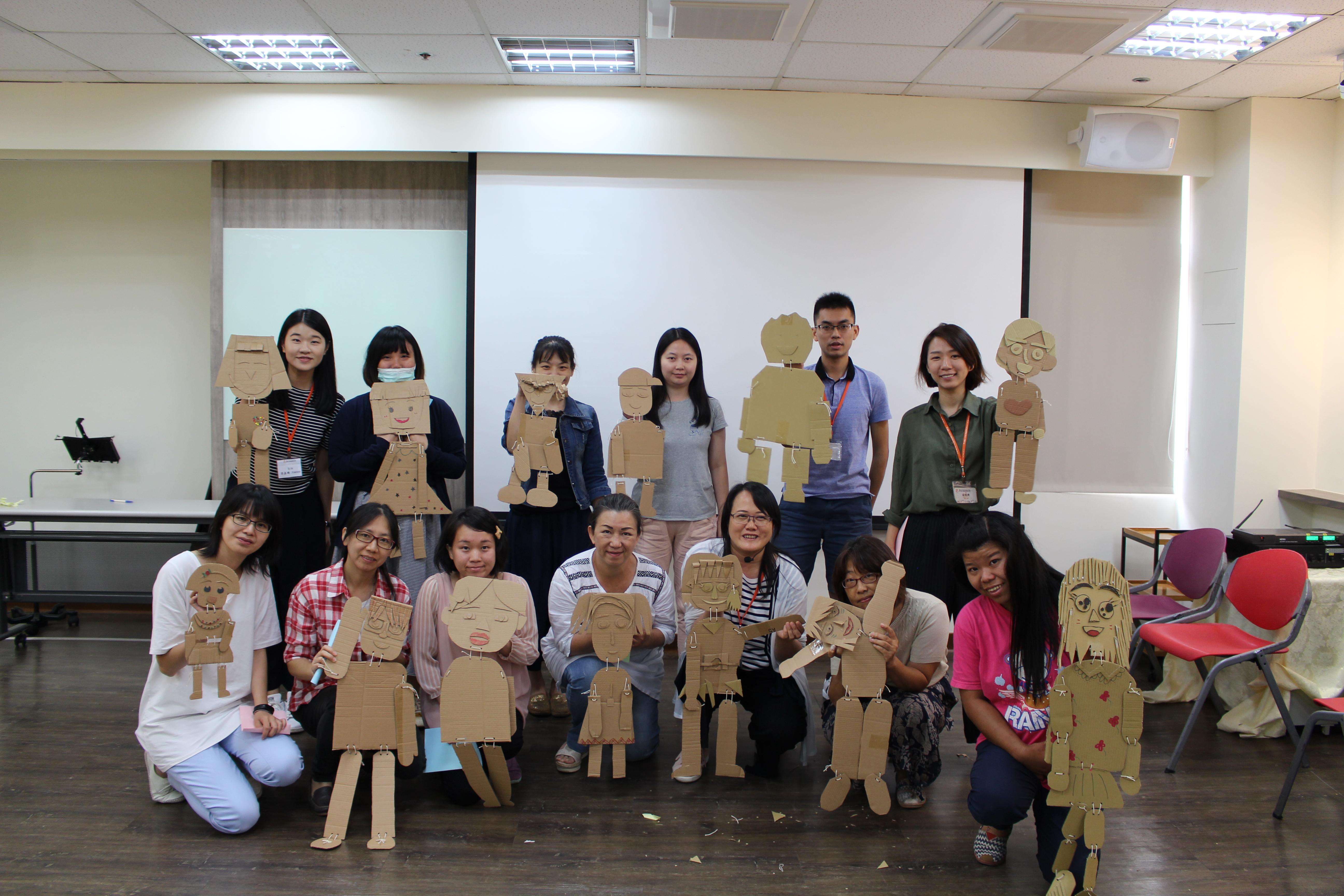 Art materials - Puppets