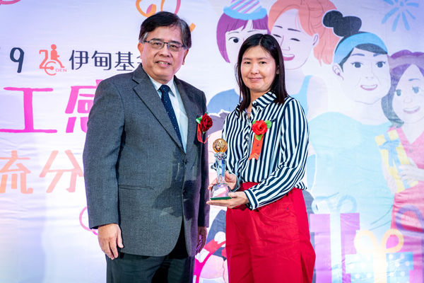 Huang awarded