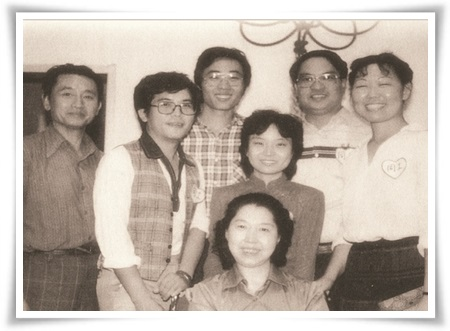 "Madam LIU HSIA founded ""Eden Handicap Foundation"" in Taipei City, Taiwan (R.O.C.)"