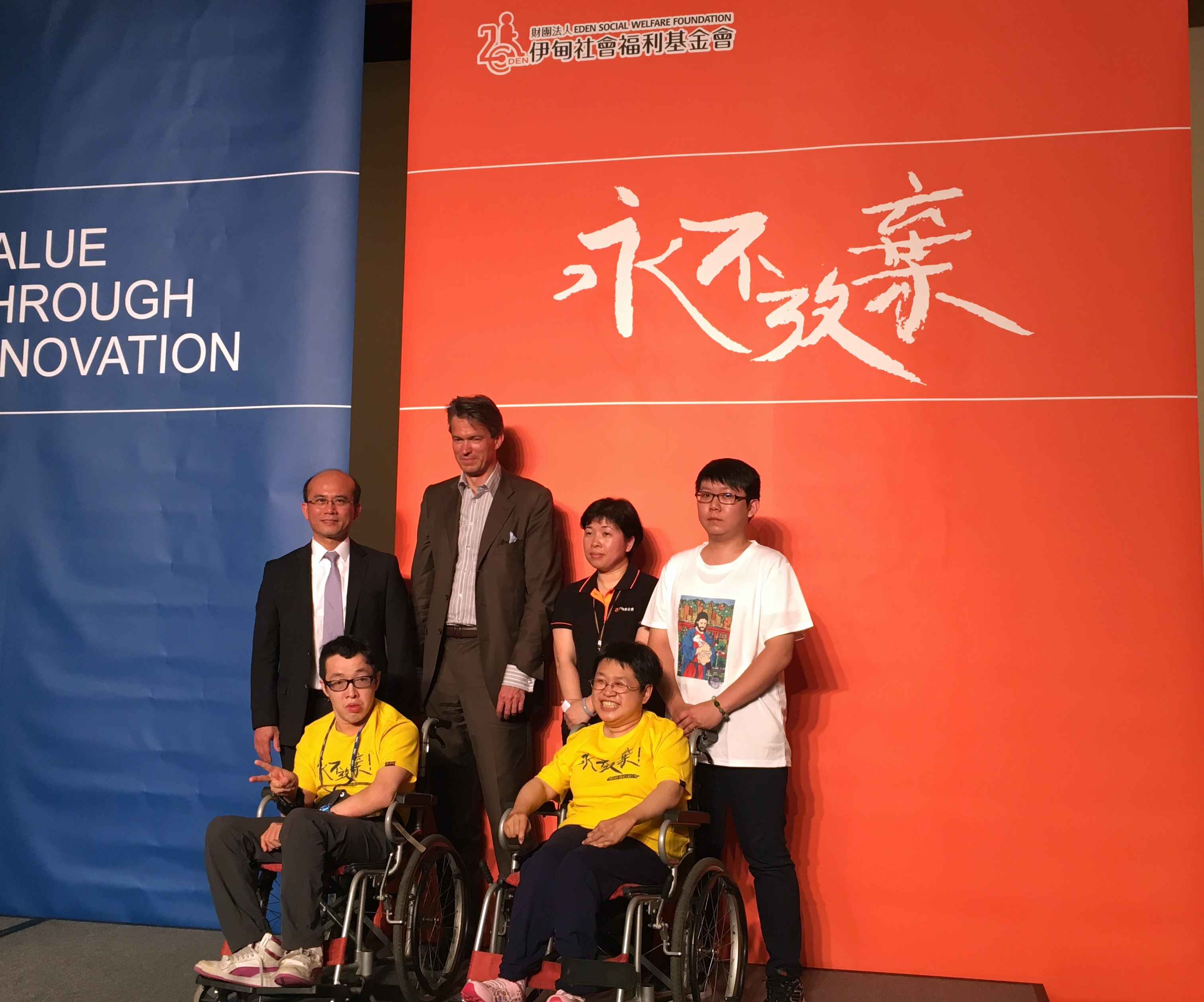 General Manager of Boehringer-Ingelheim Taiwan and other global shareholders to encourage Eden's artists with disabilities